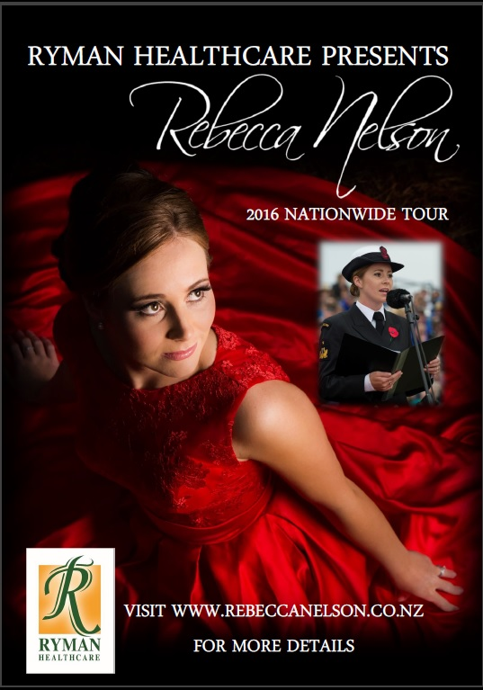 Ryman 2016 Tour Concert